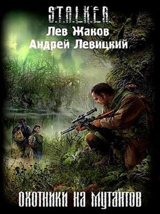 Java Книги Шилова Скачать Бесплатно
